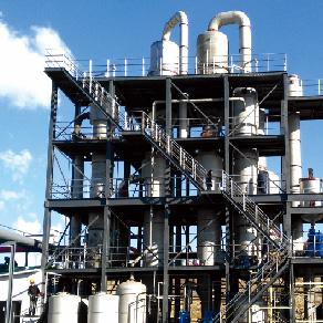 高盐废水浓缩蒸发结晶工程案例