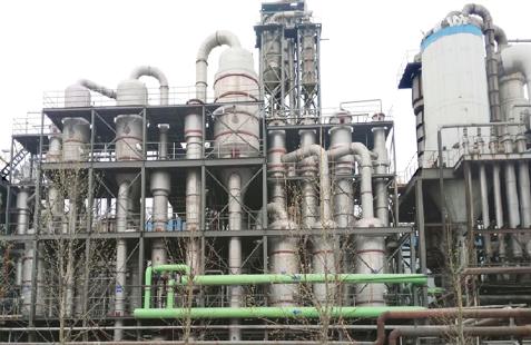 有机酸蒸发结晶工程案例