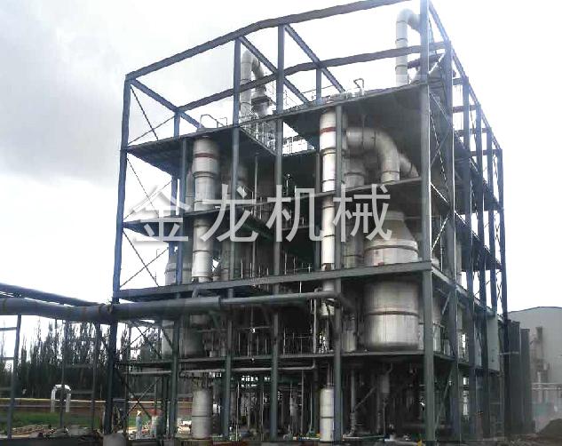 氯酸钠yabo5000系统